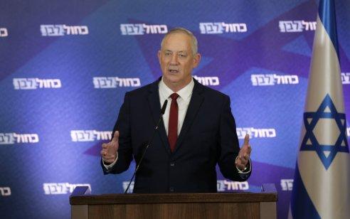 שר הביטחון בני גנץ חתם על צו לתפיסת 4 מיליון דולר שהועברו מאיראן לחמאס