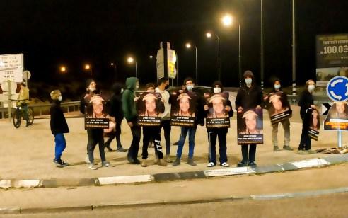 """מעל 15 עצורים במחאות אמש על הרג הנער אהוביה סנדק ז""""ל"""