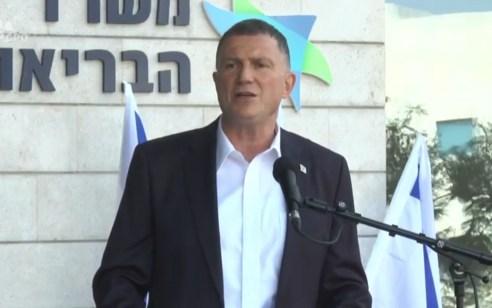 """אדלשטיין על רקע הזינוק בתחלואה: מצב התחלואה נוראי, ישראל זקוקה לסגר מלא""""   צפו"""