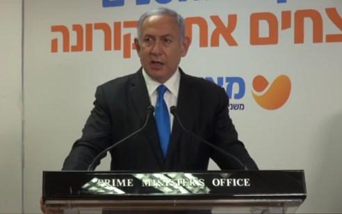 """נתניהו בפתח ישיבת הממשלה: """"מיד צריך להאריך את הסגר, זה יעלה לנו בחיי אדם"""""""