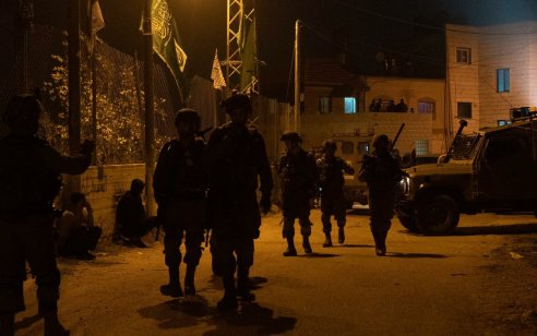 בפעילות משותפת של צה״ל ושב״כ נעצרו מספר חשודים בביצוע פיגוע האבנים היום