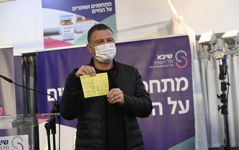 משרד הבריאות: 146 אלף ישראלים התחסנו אתמול – 1,370,000 מתחילת המבצע