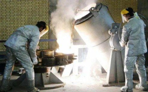 """יו""""ר הסוכנות לאנרגיה אטומית: """"איראן מתקדמת במהירות להעשרת אורניום ברמה של 20%"""" """