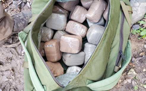 """יחידת הגבולות של משטרת מחוז הצפון בשיתוף כוחות צה""""ל סיכלו הברחת סמים בגבול לבנון"""