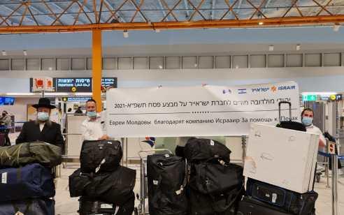 בסיוע מיוחד: כחצי טון מוצרי מזון כשרים הגיעו בטיסת החילוץ לקהילה היהודית במולדובה