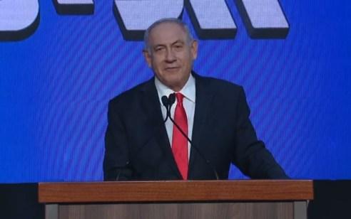 """נתניהו בנאום בבנייני האומה בירושלים: """"הבאנו את הליכוד להיות המפלגה הגדולה בפער"""""""