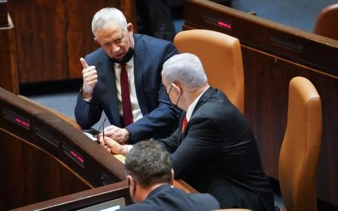 ניצחון לגוש השינוי: מליאת הכנסת אישרה את הצעת יש עתיד להרכב הוועדה המסדרת