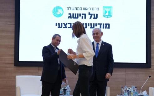 """ראש הממשלה וראש השב""""כ העניקו אתמול את אות הערכה על הישג מודיעיני-מבצעי לשנת 2020"""