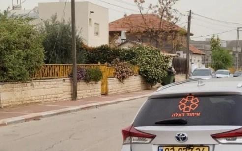 רצח את בן דודו אצל הסבתא: כתב אישום נגד מאור דדון בגין רצח בנתיבות