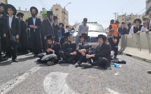 עשרות קיצונים הפגינו נגד הרכבת הקלה בירושלים – 5 חשודים נעצרו