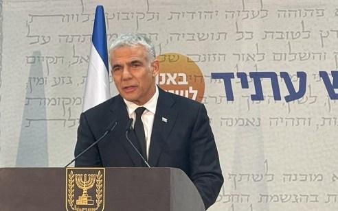 """יאיר לפיד: """"ממשלת אחדות ישראלית היא לא פשרה – היא מטרה"""""""