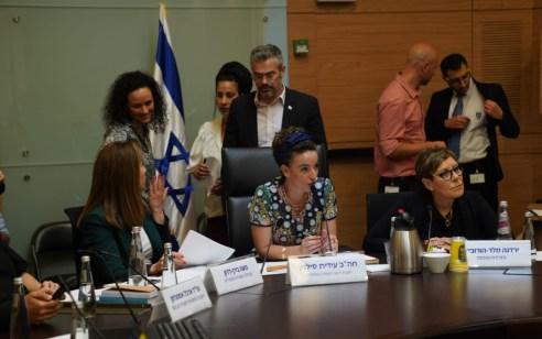 """הנשיא ה-11 של מדינת ישראל יצהיר אמונים ביום רביעי כ""""ז בתמוז"""