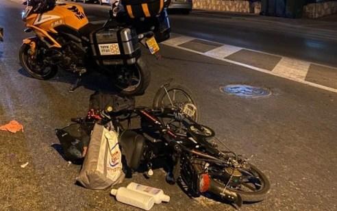 פתח תקווה: רוכב אופניים חשמליים כבן 30 התהפך תוך כדי נסיעה – מצבו בינוני
