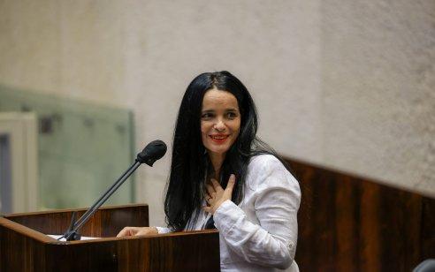 """ח""""כ יסמין פרידמן נשאה במליאת הכנסת את נאום הבכורה שלה"""