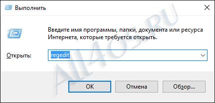 Projector > Epson USB Display > Epson USB Display • Mac: Κάντε διπλό κλικ στο εικονίδιο USB.