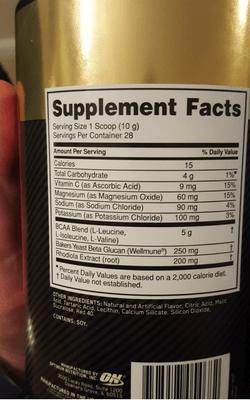 Gold Standard BCAA powder Nutritional Facts