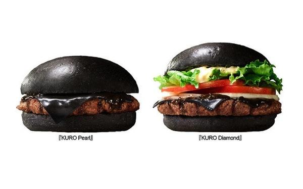 Μαύρα Burger Burger King black burger