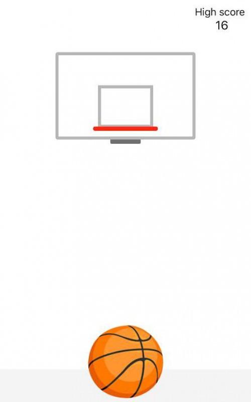 messenger-bastketball μπάσκετ Facebook Messenger