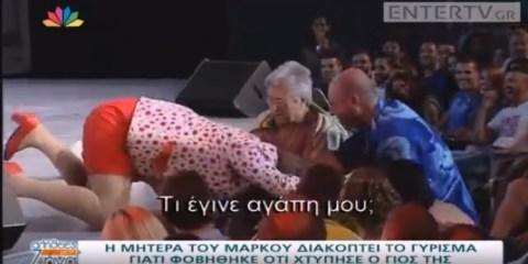 μάνα του ΣΕΦΕΡΛΗ διέκοψε την παράσταση