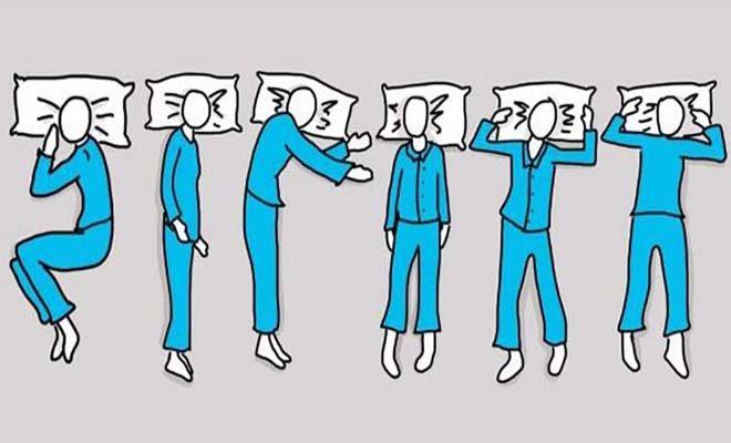 πώς κοιμάσαι 2