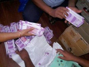 Fake notes seized from PWD quarter