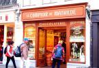 ル・コントワ・ドゥ・マチルダの店舗