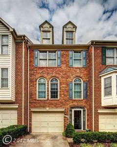 Townhouses in Bethesda