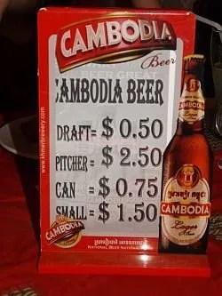 Цены на разливное пиво в Камбодже