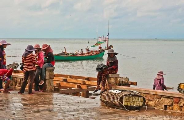 рыболовство в кепе