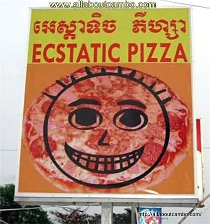 регги бар к Пномпене