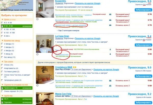 бронирование отелей в Камбодже онлайн