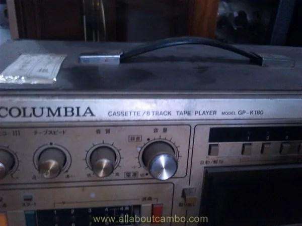 старый магнитафон в камбодже