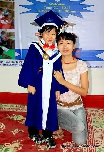 начальное образование в Камбодже1