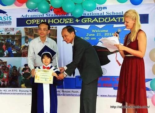 обучение в Камбодже