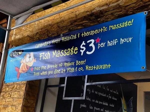рыбный ресторан в Пном пене
