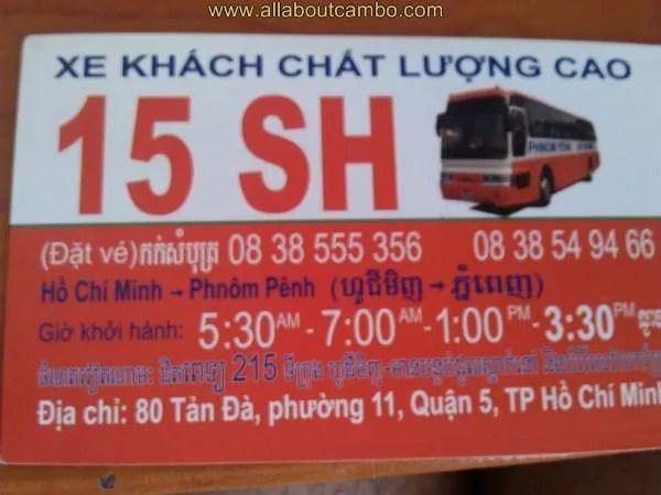 Пном пень Хошимин на автобусе