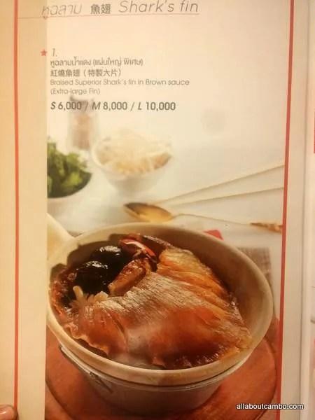 суп из акульих плавников Бангкок