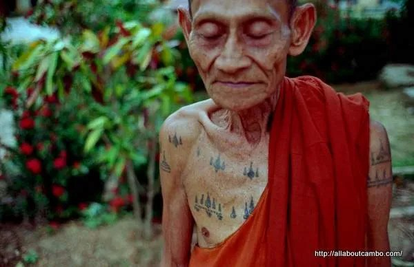 колдун в камбодже