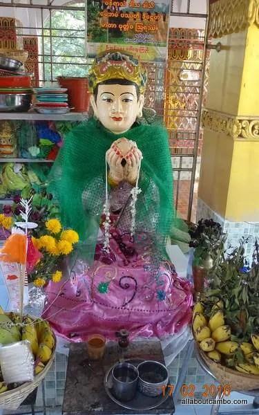 Мьянма Духи