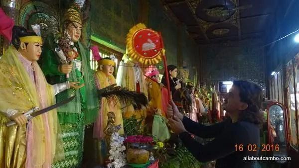 Мьянма Наты