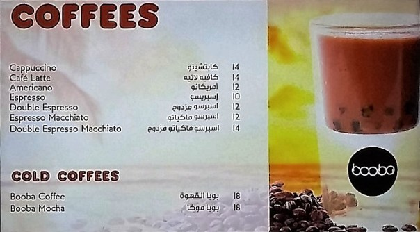 Menu - Coffees