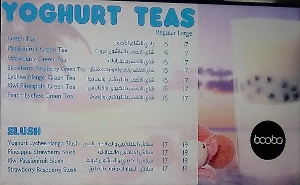 Menu - Yogurt Teas