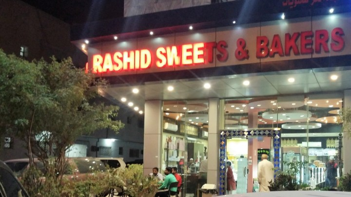 Rashid Sweets and Bakers