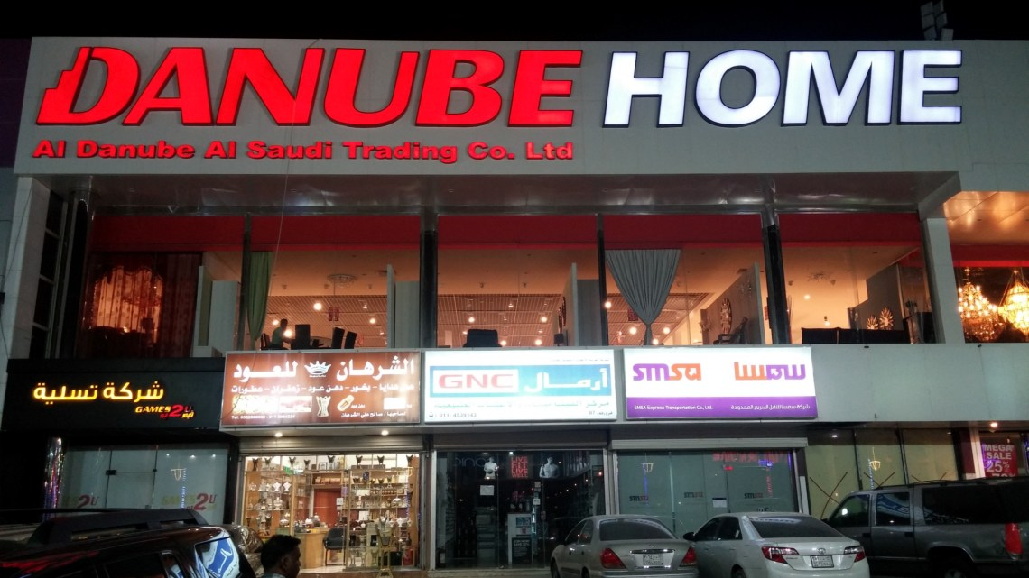 Danube Home: A Great place to buy furniture