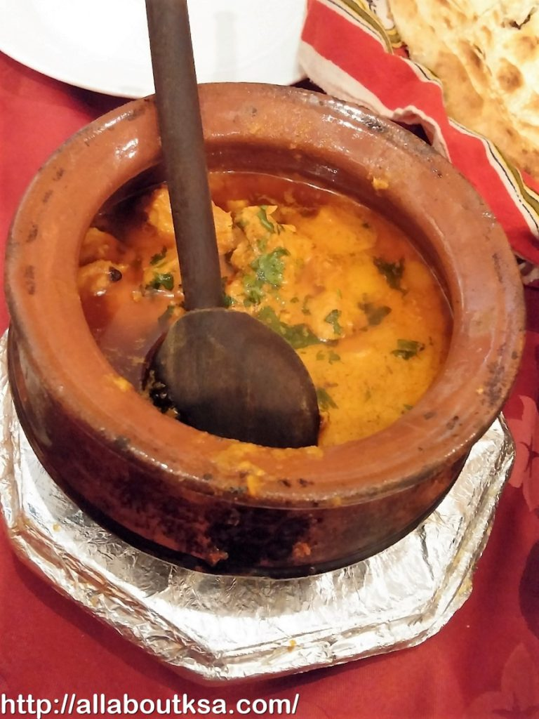 Spices Village - Chicken Boneless Handi