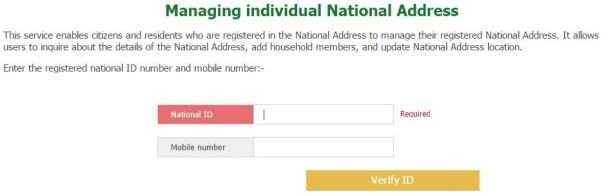 national_address_18