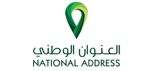How to Modify Information in Saudi Post National Address system