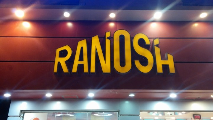 Ranosh: Juicy Corner