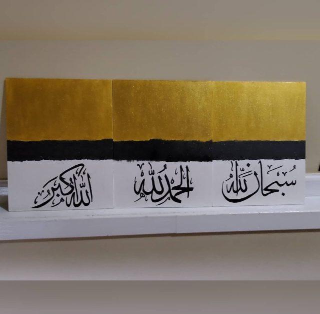 Set Of Three Arabic Calligraphy