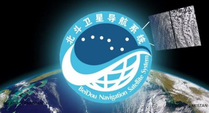 PAKISTAN ARMY To Replace American GPS System With CHINESE BeiDou Global Navigation Satellite System In 2020